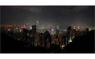 Hong Kong Overall