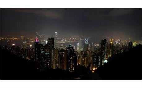 Hong Kong Overall (711)