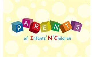 Childrens logo