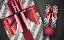 The Gift | Banner