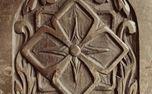 Vintage Wood Star (12302)