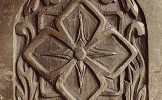 Vintage Wood Star
