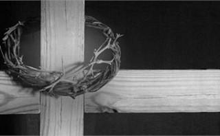 Shaded Cross
