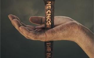 Nail through the hand
