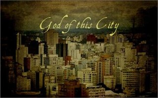 God of City