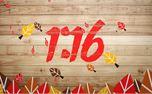Fall Wall Countdown (32961)