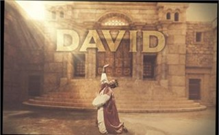 King David Graphic