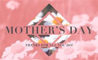 Mother's Day Sunflower Slide