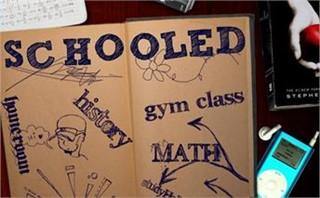 Schooled Main