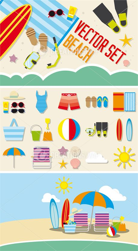 Vector Set: Beach (41503)
