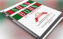 Christmas Musical Flyer