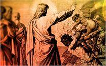 Jesus rebuking a demon
