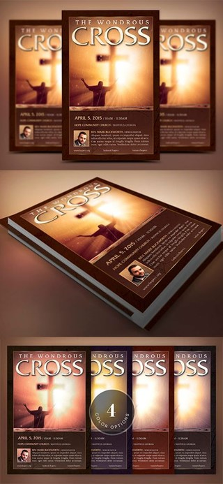 Wonderful Cross Flyer Template