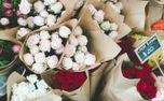 Flowers (52502)