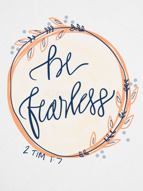 Be Fearless (58095)