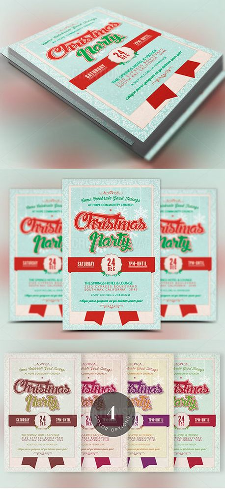Church Christmas Party Flyer (58499)