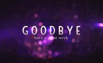 Blurry Christmas Goodbye
