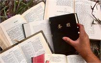 reaching-bible
