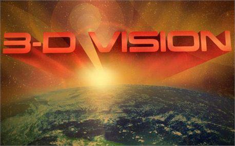 3D Vision (6185)