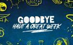 Back To School Closing (69956)