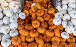 Small Pumpkins (72065)