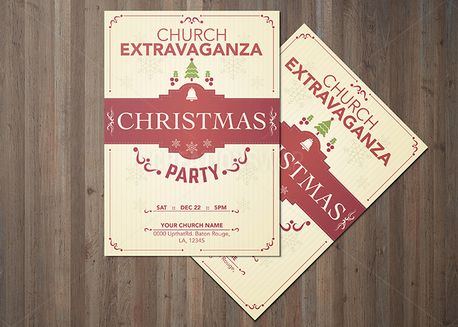 Christmas Party Invitation (73453)