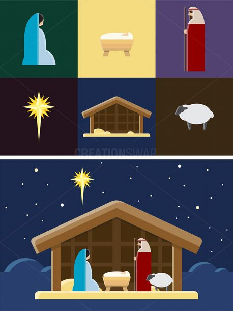 Nativity Vector Set (73612)