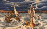 Jesus (75390)