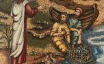 Jesus (75392)