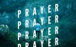 Prayer (75805)