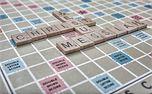 Scrabble (8162)