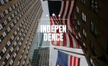 Independence Day (88680)