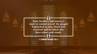 1 Corinthians Scripture Motion
