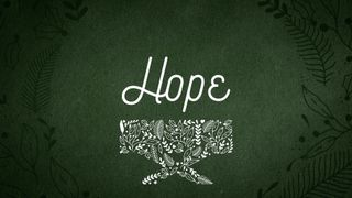 Silent Botanical : Hope