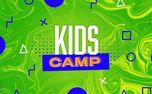 Kids Camp 02 Stills (96869)