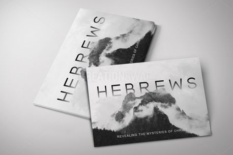 Hebrews (96896)