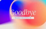 Chroma Goodbye (97554)