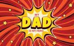 Super Dad (98685)