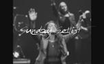 Worship Setlist (99257)