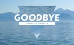 Mountain Lake Goodbye (99322)