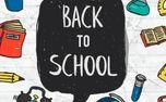 Back To School Social (99555)